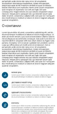 Разработка мобильной версии внутренней страницы сайта для интернет магазина