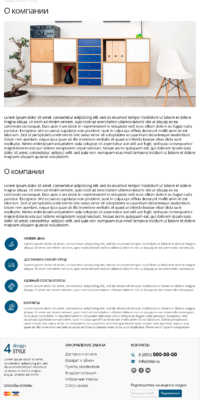 Разработка дизайна внутренней страницы интернет магазина для планшета