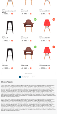 Дизайн интернет магазина версия для планшета. Страница категории товаров